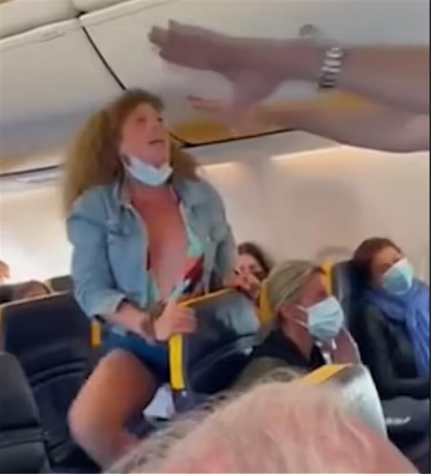 Περιστατικό σε αεροπλάνο