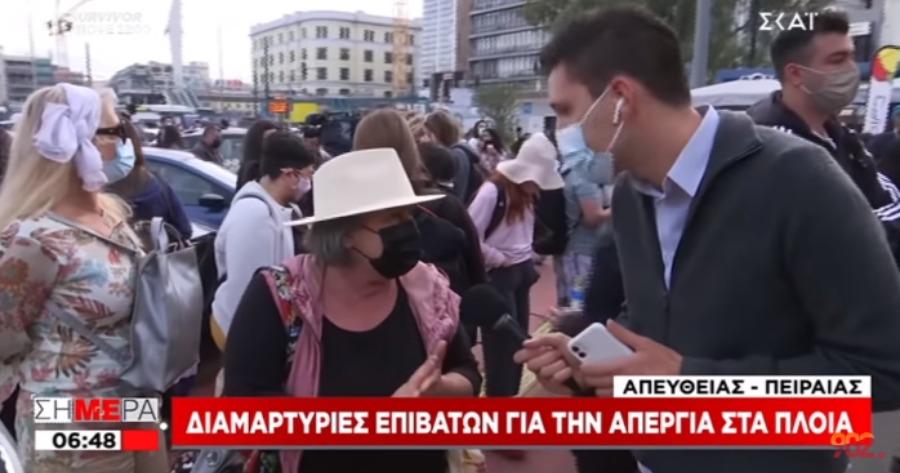Επιβάτισσα αποστόμωσε δημοσιογράφο.