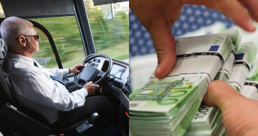 Εταιρία ζητά επαγγελματίες οδηγούς.