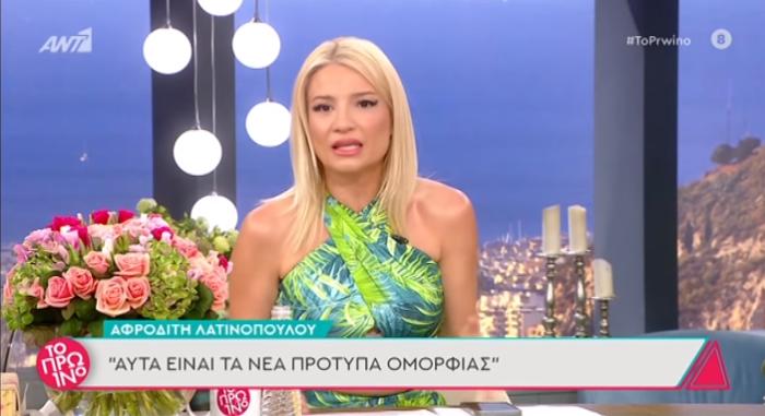 Φαίη Σκορδά: Όσα είπε για τον Snik.
