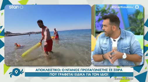 Γιώργος Αγγελόπουλος: Θα παίξει σε αστυνομικό θρίλερ.