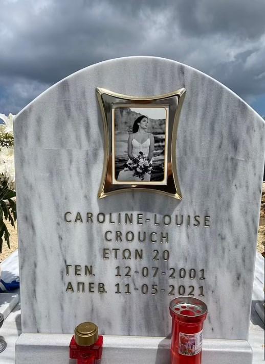 Γλυκά Νερά: Η φωτογραφία της Καρολάιν στον τάφο της ενδέχεται να αλλάξει.