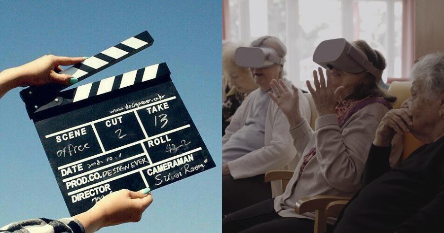 ταινία μέσα σε γηροκομείο