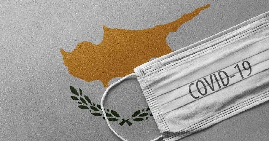 Ινδική μετάλλαξη στην Κύπρο