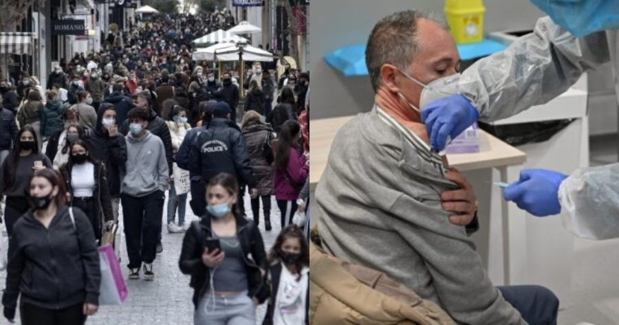Κορωνοϊός: Σημαντικά τα αποτελέσματα που επιφέρουν οι εμβολιασμοί.