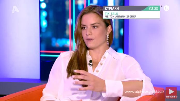 Μαρία Σάκκαρη: Η πρώτη δήλωσή της για τον υιό Μητσοτάκη.