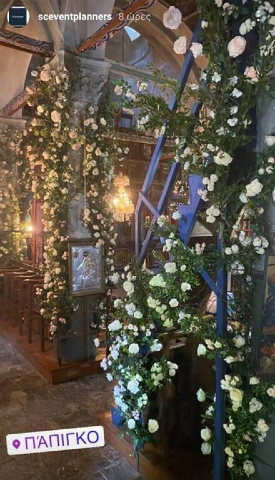 Μαρίκα Αράπογλου - Αντώνης Λαιμός γάμος