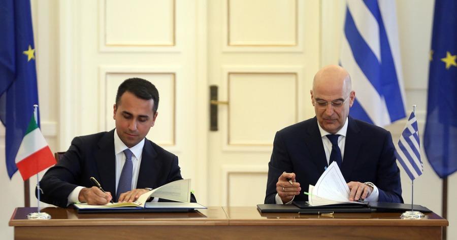 Μήνυμα Δένδια για την υπογραφή ΑΟΖ Ελλάδας-Ιταλίας