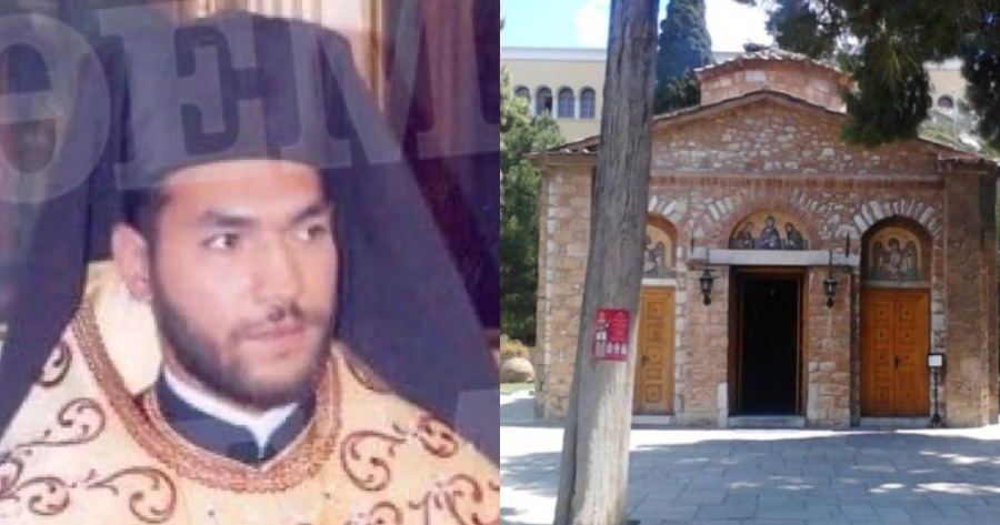Μονή Πετράκη: Ιερέας είχε κρυμμένη κοκαΐνη στα ράσα.