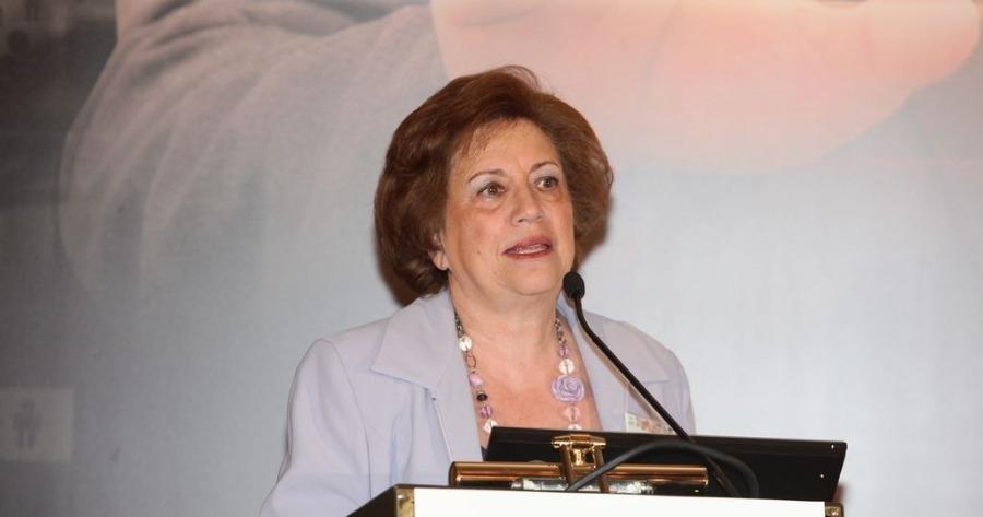 Νάνσυ Παπαλεξανδρή