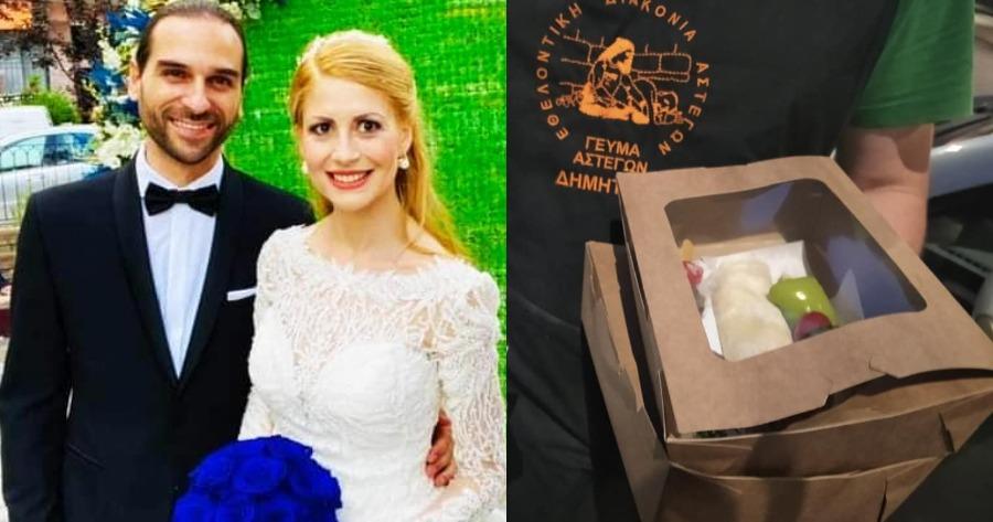 Ο Γιώργος και η Μαρία παντρεύτηκαν και μοίρασαν γαμήλια γεύματα σε άστεγους τη μέρα του γάμου τους