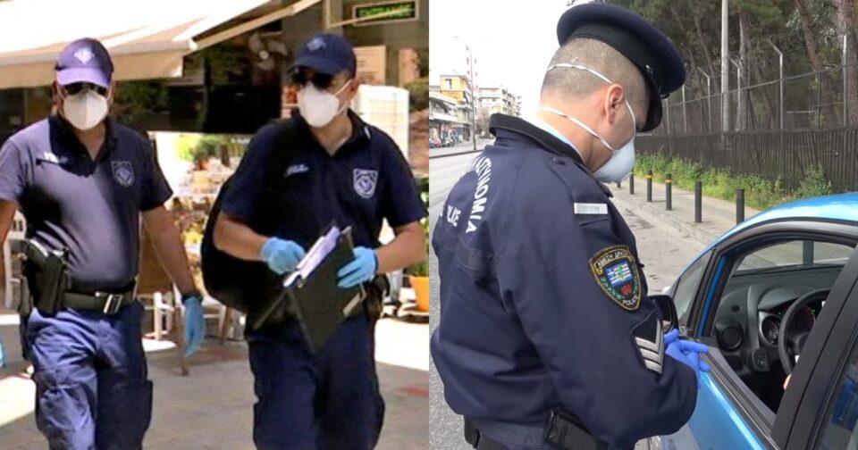 Πρόστιμα για μάσκες