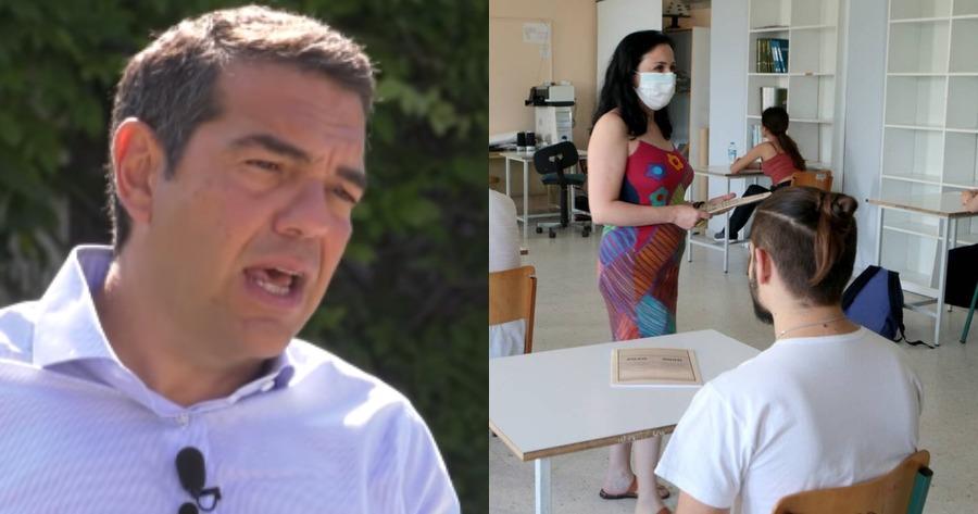 Αλέξης Τσίπρας: Τι είπε για τις Πανελλήνιες;