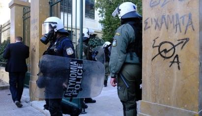 Πανεπιστημιακή Αστυνομία: Ποια τα προσόντα των υποψηφίων για την προκήρυξη.