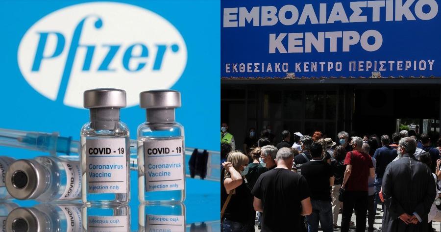 40χρονος έκλεψε εμβόλια στο Περιστέρι