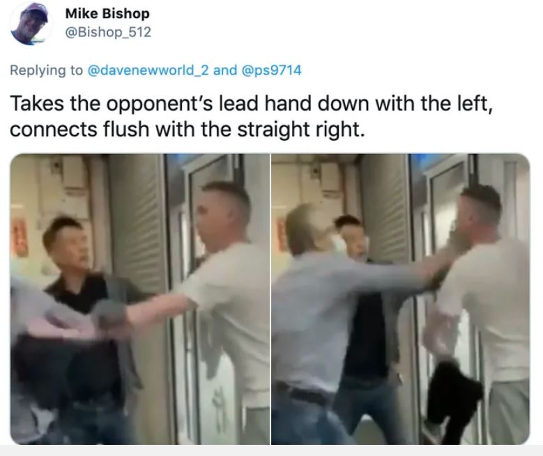 bullying σε Ασιάτη