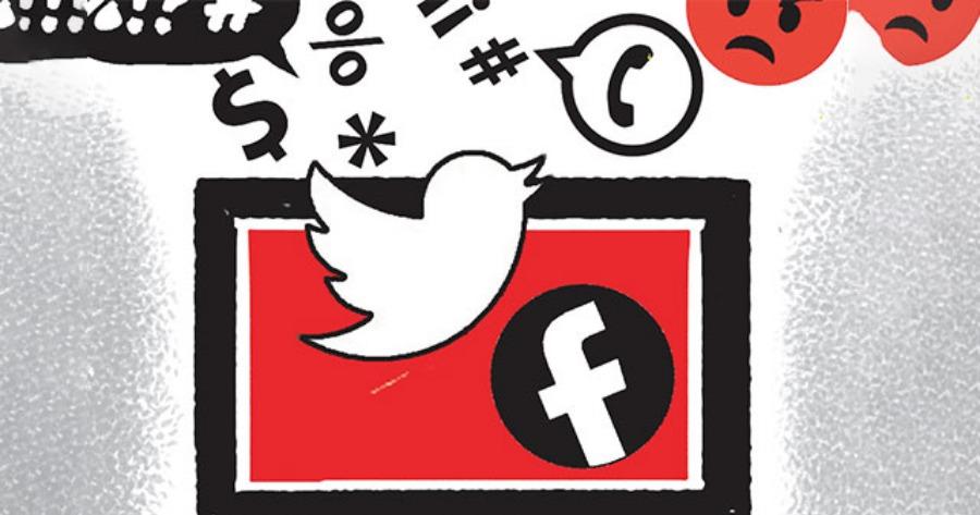social media και πολιτικές αντιπαραθέσεις