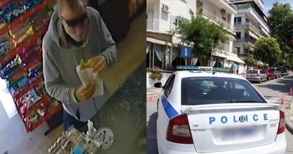 Θεσσαλονίκη - Απόπειρα αρπαγής ανήλικης