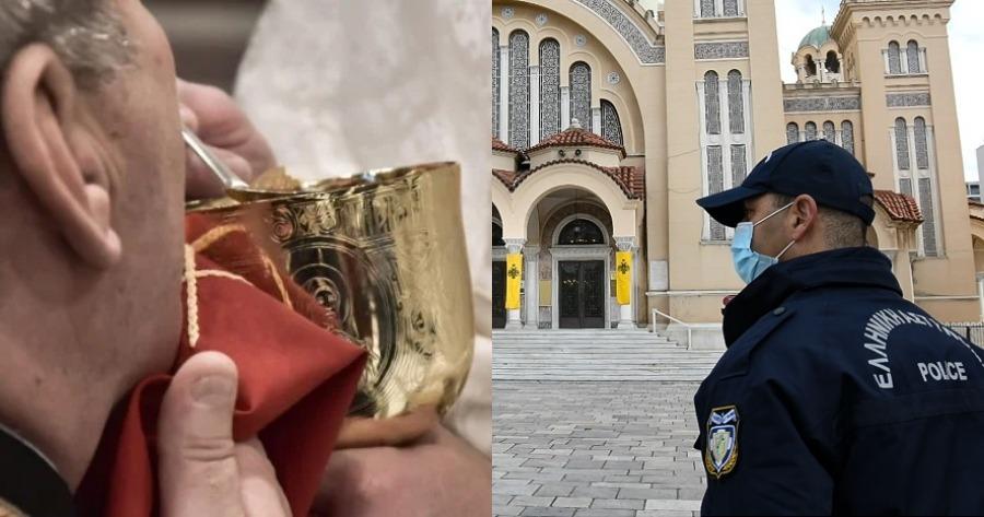Τιμωρία σε 2 ιερείς για τα πλαστικά κουτάλια της Θείας Κοινωνίας.