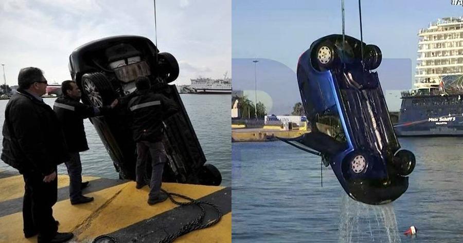Τραγωδία στο λιμάνι του Πειραιά αυτοκίνητο στη θάλασσα