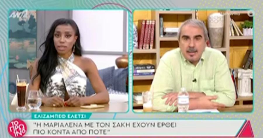 Βαγγέλης Περρής - Ελίζαμπεθ Ελέτσι: Είχαν έντονη αντιπαράθεση στο «Πρωινό».