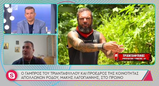 Ηλίας Μπογδάνος και Καρολίνα Καλύβα: Τι είπε γι' αυτούς ο γαμπρός του Τριαντάφυλλου;