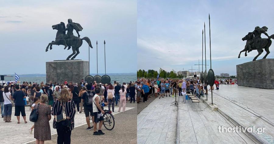Συγκέντρωση αντιεμβολιαστών στη Θεσσαλονίκη