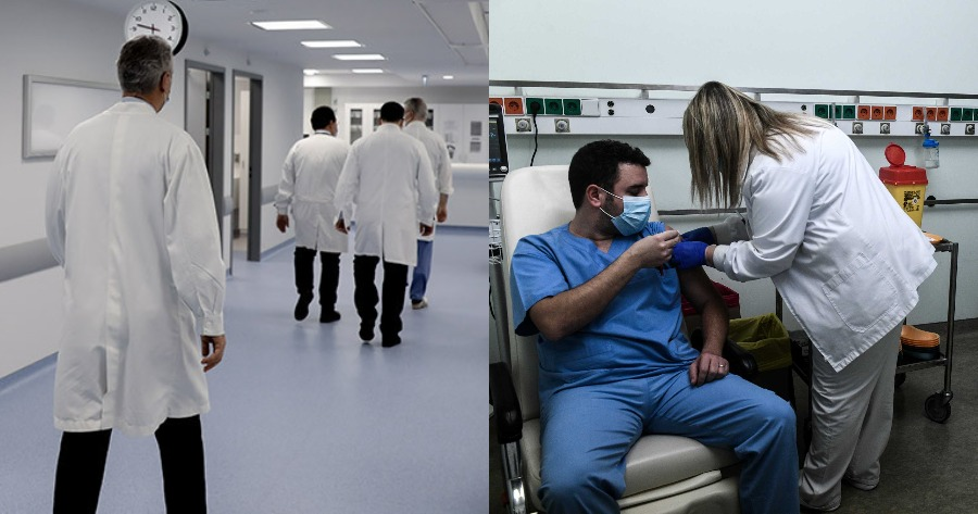 Υποχρεωτικός εμβολιασμός σε υγειονομικούς