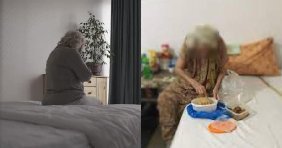 72χρονη γιαγιά πέθανε ξεχασμένη