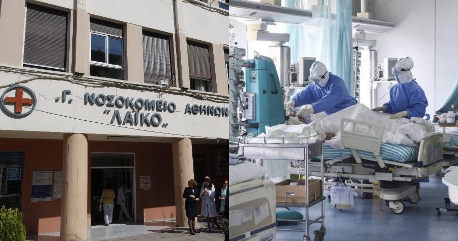 52χρονος τραυματιοφορέας πέθανε από κορονοϊό