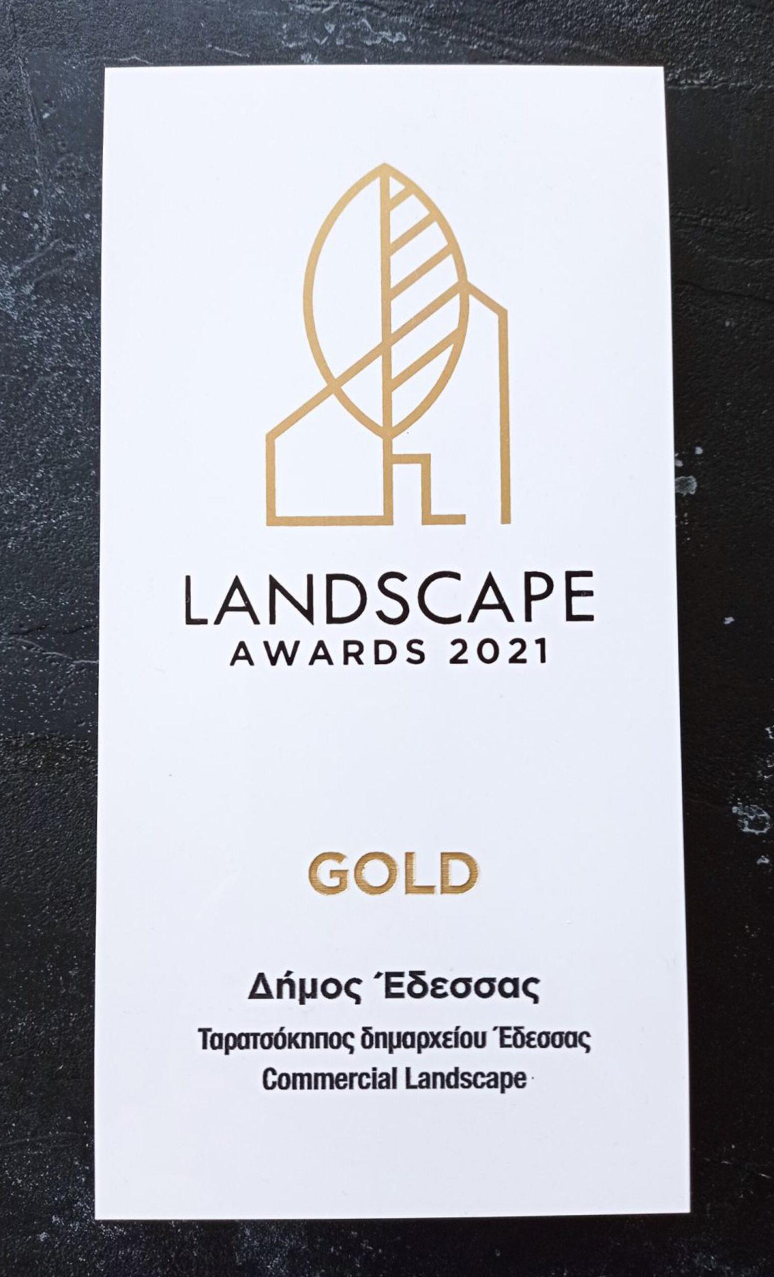 Landscape Awards 2021