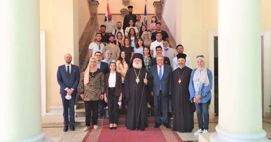 Ελληνική Κοινότητα Αλεξανδρείας
