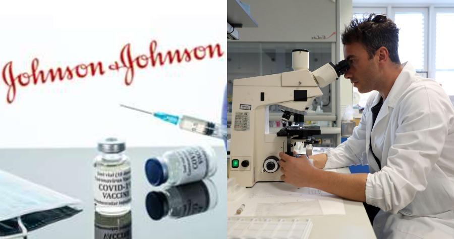 Εμβόλιο Johnson & Johnson σύνδρομο