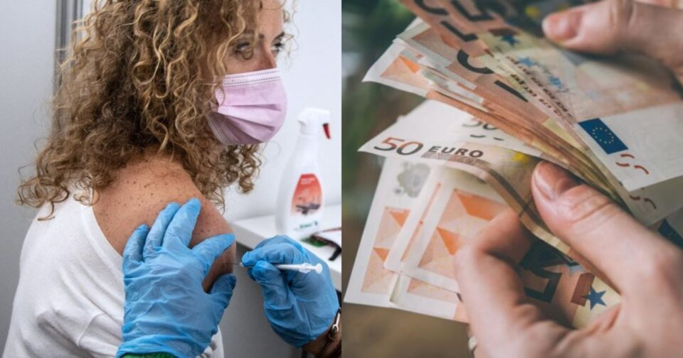 Μπόνους σε εμβολιασμένους