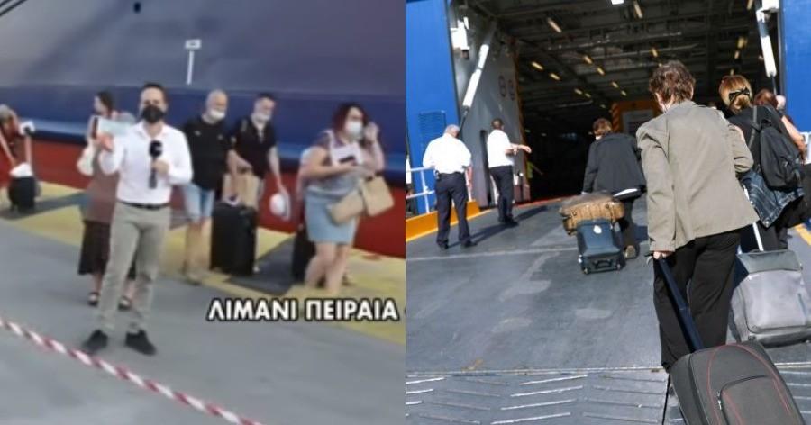 Απίθανο περιστατικό στο λιμάνι του Πειραιά