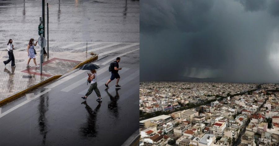 """""""Ψυχρή λίμνη"""" στην Ελλάδα"""