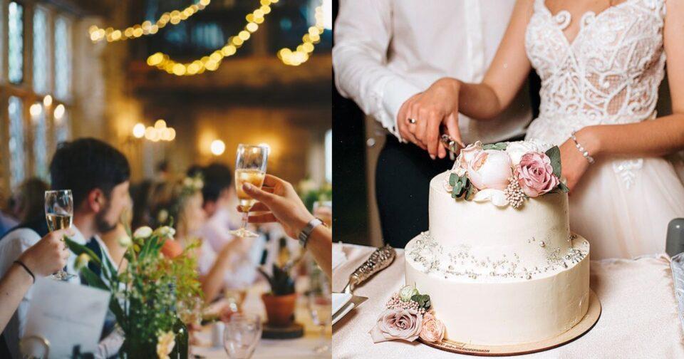Καλεσμένοι στους γάμους