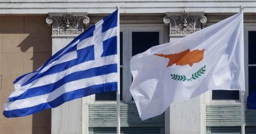 ΚΚΕ για Κύπρο