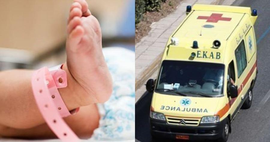 Νεογέννητο κοριτσάκι πέθανε στον Πύργο