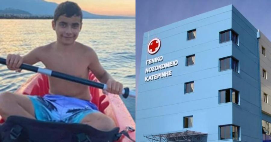 Θάνατος του 13χρονου Θωμά καρδιολογικό πρόβλημα