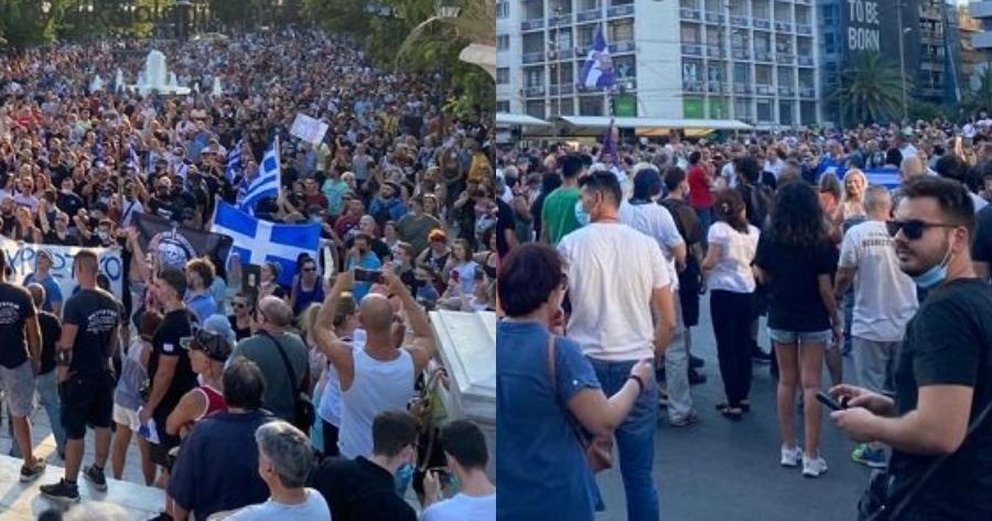 Συγκεντρώσεις αντιεμβολιαστών στο κέντρο της Αθήνας