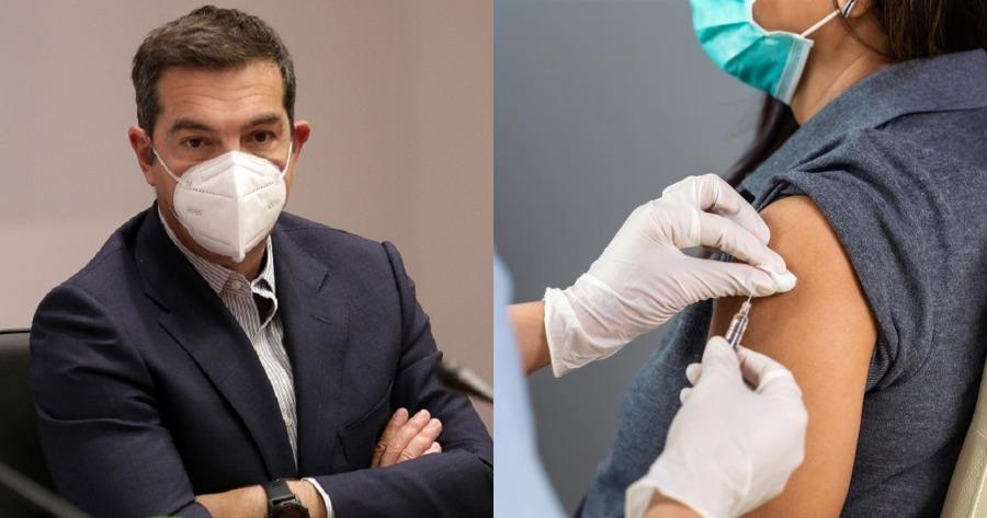 ΣΥΡΙΖΑ για εμβολιασμούς