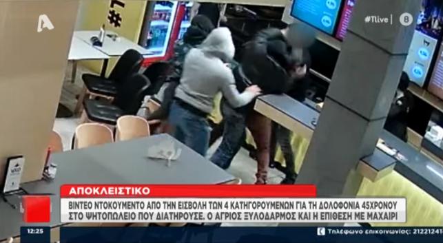 δολοφονία ιδιοκτήτη ψητοπωλείου στη Θεσσαλονίκη