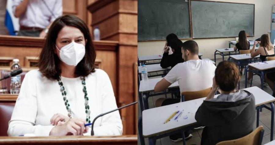Ψηφίστηκε το νομοσχέδιο για το νέο σχολείο