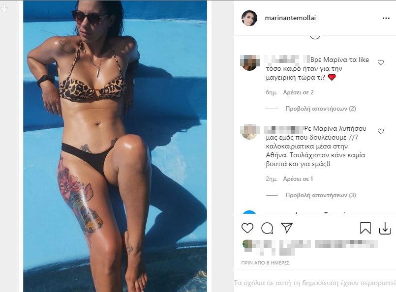 Μαρίνα Ντεμολλάι διακοπές