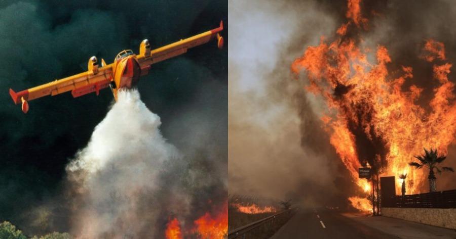 Τα πυροσβεστικά canadair απουσίαζαν από τη φωτιά στη Βαρυμπόμπη