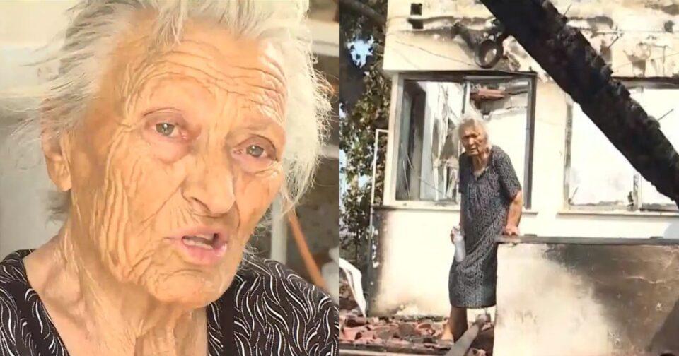 92χρονη