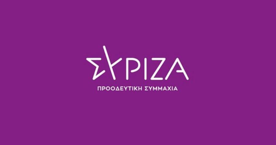 ΣΥΡΙΖΑ: Έβδομη γυναικοκτονία σε 7 μήνες- Κυβέρνηση και ΕΛΑΣ δεν κατανοούν την έξαρση