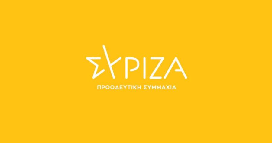 Ο ΣΥΡΙΖΑ για τον καύσωνα