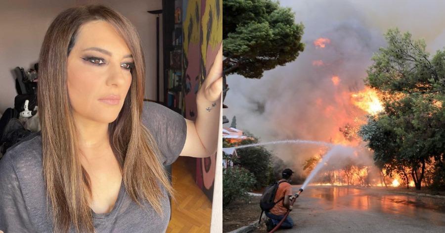 Κατερίνα Ζαρίφη για φωτιά στη Βαρυμπόμπη